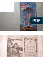Nee Varuvaai Yena (tamilnannool.com).pdf