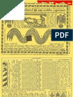 1985 pdf panchangam tamil