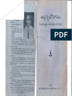 Andhra Chan Do Vika Samu