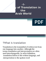 1424273747.9275history of Translation 1