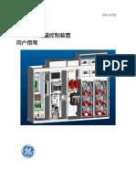 GEH-6781_EX2100e_励磁控制装置用户指南.pdf