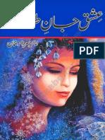 Ishq Janay Toor Aamad by Amaya Sardar Khan