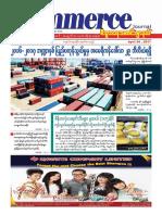 Commerce Journal Vol 17 No 15.pdf