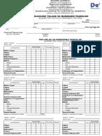 Blank Form 137