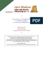mullaipattu araichi.pdf