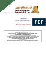 Nalavenba.pdf