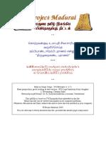 Thirumurai Kanda Puranam.pdf
