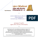 mathurai meenakshi amman pillai thamizh.pdf
