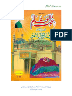 Ashraful Auliya Abul Fatah Hazrat Syed Mujtaba Ashraf Kichhauchhawi Numba