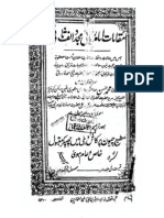 Maqamat e Imam e Rabbani Mujaddid Alf e Thani (مقامات امام ربانی مجدد الف ثانی)