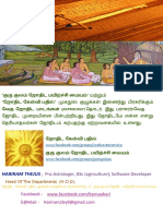 Astrology 18.pdf