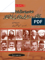 RR-Final Vol 8-Pakhtoon Masla