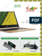 Product Book April 17