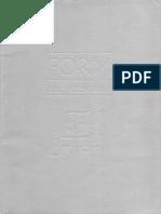 ifgog.Joy.Division.Form.and.Substance.pdf