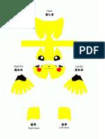025 pikachu by ---.pdf