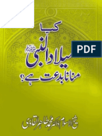 (Dr. Tahir Ul Qadri) - Kia Milad-Un-Nabi (S.A.W) Manana Biddat Hy