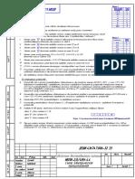 IBP8-2_0_48U-4_4_DEShK_436747_006_32_E3.pdf