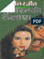 Mujrim Ki Talaash_Super Compressed.pdf
