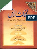 NAFAHAAT UL UNS.pdf