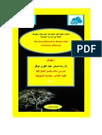 Gis Cloud Book