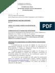 Υλικό ΚΣΕ ΠΕ04 (Διευρευνητική Προσέγγιση)