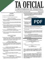 ley orgánica jurisdicción contencioso administrativa