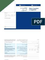 Complaint Form Alfalah
