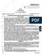SFSLFSDKLMSD.pdf