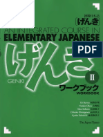 Genki II - Workbook - Elementary Japanese Course (With Bookmarks)_text