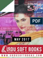 Sarguzasht Digest May 2017