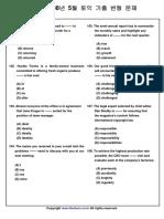 05-2008 in.pdf