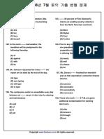 07 in.pdf