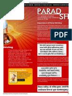 Importance of Parad Shivling _ ParadShivling