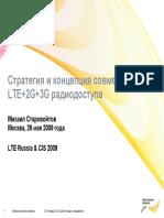 090526_NSN_MForum.pdf