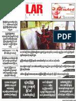 Popular News Vol 9 No 15.pdf