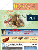 Simorgh Magazine Issue 96
