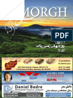 Simorgh Magazine issue 97