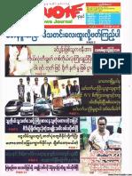Myanmar Newspaper Pdf
