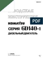 6D140 Service manual