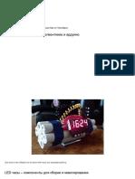 clock  boom.pdf