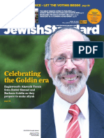 Jewish Standard, April 28, 2017, with About Our Children