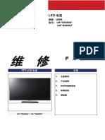 Samsung_U69A.pdf