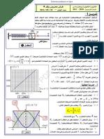 EXERCICE CORRIGE PENDULE ELASTIQUE.pdf