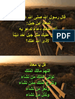 Al-Dain.pps