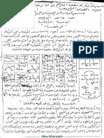 التابوت الاسود مخطوط.pdf