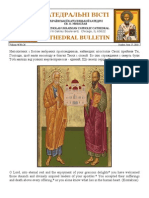 Weekly Bulletin 062710 Ss Peter and Paul