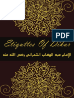 Etiquttes of Dikar