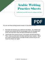 CA8A9780 Writing Sheet3