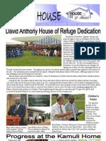 HOF News July 2010