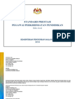 Standard Prestasi PPP Edisi Awal 2016 (1)
